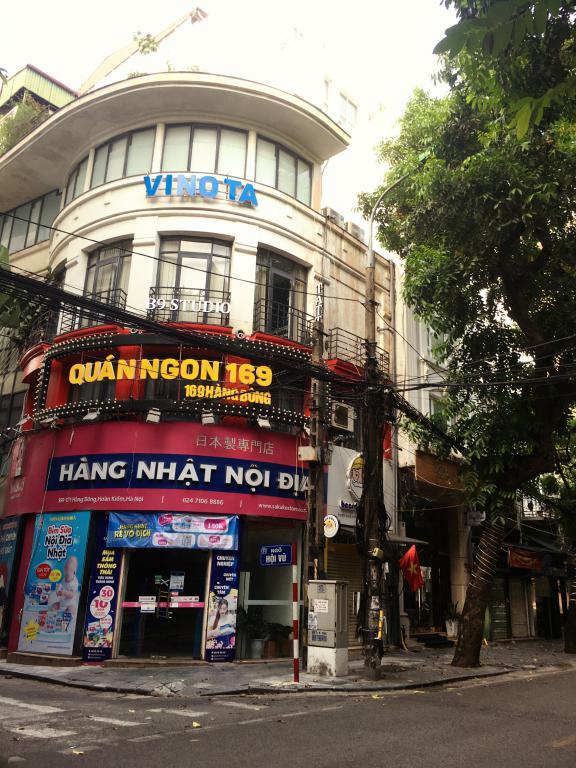 Chính Chủ Cần Bán Mặt Phố Hàng Bông, Hoàn Kiếm 150m, 90 Tỷ: 0913592954.